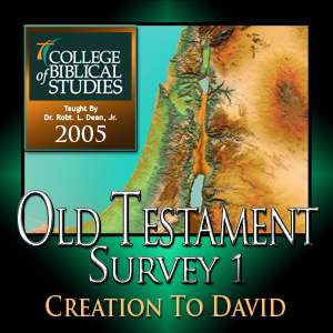 CBS Old Testament Survey - Prior Semesters
